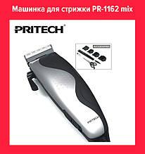Машинка для стрижки PR-1162 mix