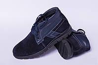 Подростковые ботинки кожаные, детская обувь от производителя модель ДЖ6003