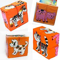 Набор мягких кубиков 4 | Домашние животные