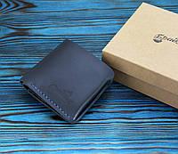 Кожаный кошелек с отделением для мелочи (281012) - синий