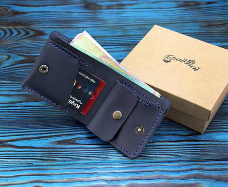 Кожаный кошелек с отделением для мелочи (281012) - синий, фото 2