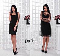 Двойка: ( сарафан + платье накидка из сетки ). Ткань сарафана - креп - дайвинг. . (800)