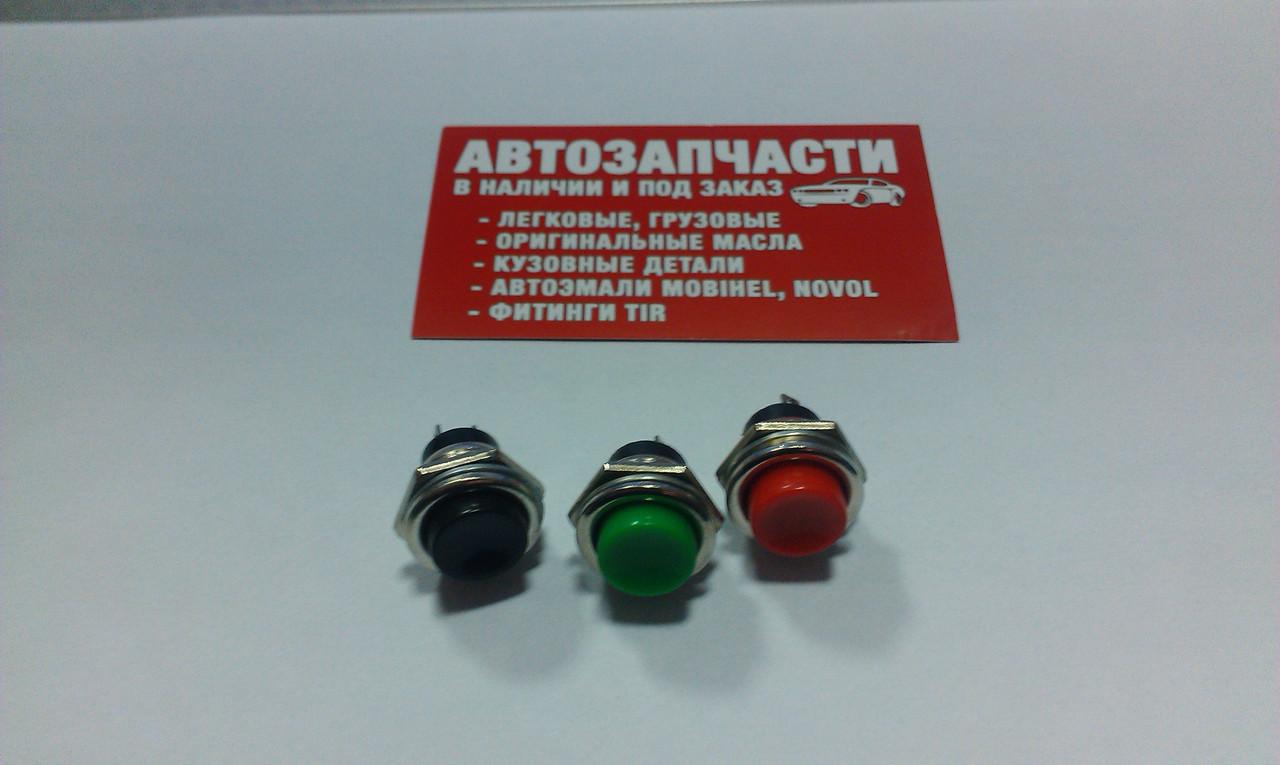Включатель кнопочный  КН-002 малый без фиксации (цвета в ассортименте)