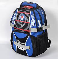 Школьный рюкзак Wilson
