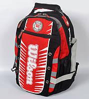 Модный школьный рюкзак Wilson красного цвета