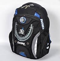 Модный школьный рюкзак Crom