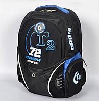 Детский рюкзак Crom черный цвет