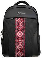 Стильный деловой рюкзак Optima Вышиванка