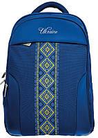 Деловой рюкзак Optima Вышиванка