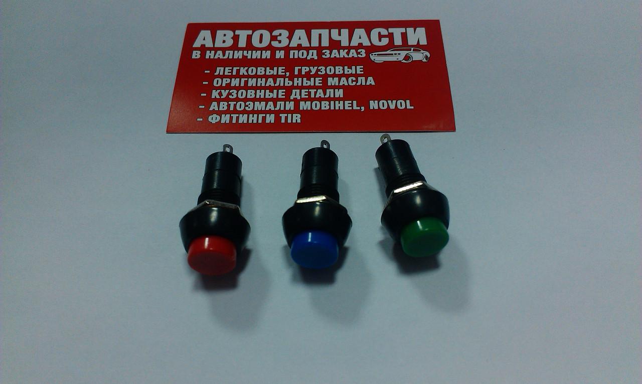 Выключатель кнопочный малый с фиксацией (КН-003)