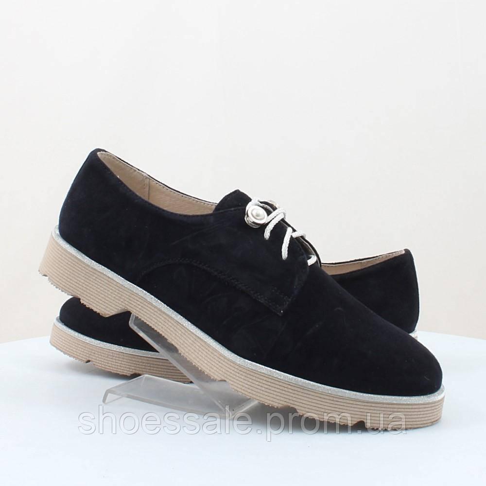 Женские туфли Mida (48980)