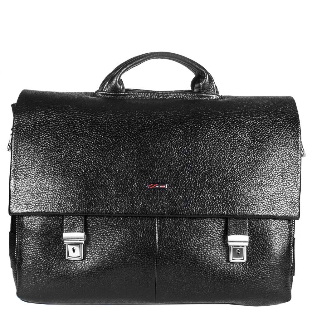 Кожаная мужская сумка-портфель Desisan