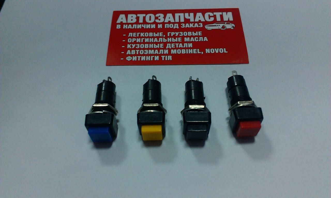 Включатель кнопочный КН-003 малый с фиксацией (цвета в ассортименте)