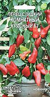 Перец сладкий Семена Украины Комнатный красный F1 10 шт.
