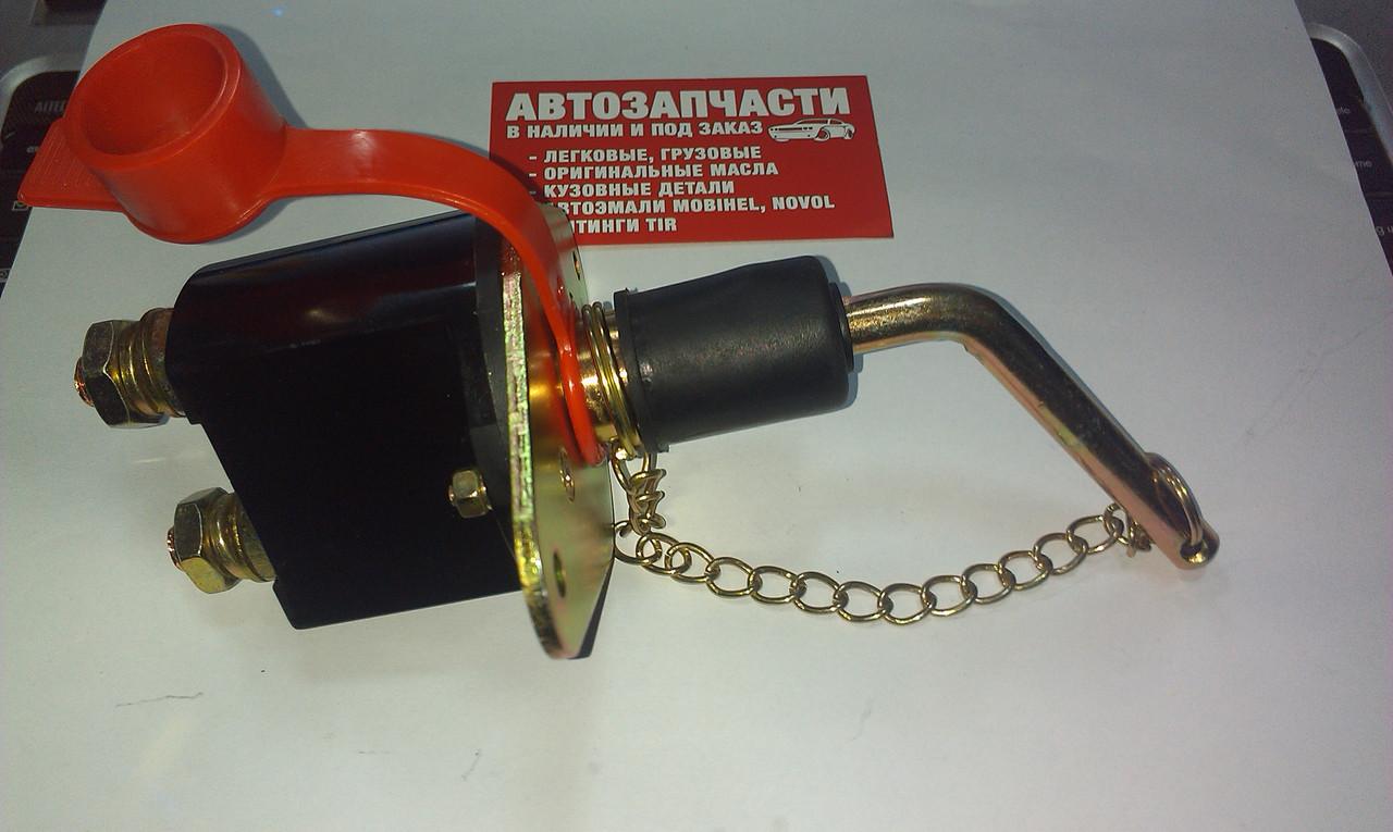 Выключатель массы большой со съемным ключом