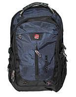 Рюкзак для ноутбука SWISS GEAR для диагонали на 15,6-17 дюймов