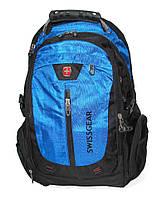 Рюкзак для ноутбука SWISS GEAR на диагональ 15,6-17 дюймов синий