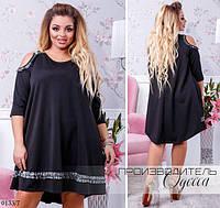 7f3610163f2 Черное платье в паетках в категории платья женские в Украине ...