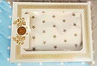 Сменный постельный комплект в кроватку в подарочной упаковке