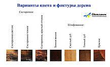 """Люстра из дерева """"Балка Винцент Колыба"""" состаренное темное на 6 ламп, фото 2"""