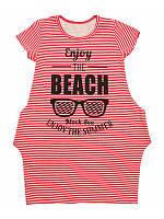 """Платье для девочки """"Beach"""""""