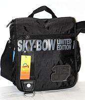 f4bf440dd622 Рюкзак школьный стильный оптом в Украине. Сравнить цены, купить ...