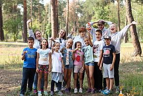 Квест для детей Агенты лета в Парке Партизанской Славы для Надя 9лет  26.08.2017 5