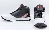 Обувь для баскетбола мужская Under Armour  (41-45) (PU, белый-черный)