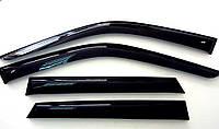 Вітровики Hyundai Starex (H1) 1998-2007