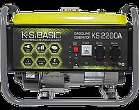 Генератор бензиновый (2,2 кВт) K&S BASIC KS 2200A Könner&Söhnen (обмотка АЛЮМИНИЙ)