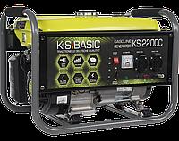 Генератор бензиновый (2,2 кВт) K&S BASIC KS 2200C Könner&Söhnen (обмотка МЕДЬ)