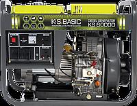 Генератор дизельний  (5,5 кВт) K&S BASIC KS 6000 D