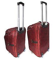 Комплект дорожных сумок на колесиках 2 шт