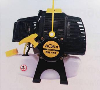 Мотокоса Дока БМ-152, фото 2