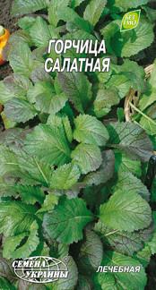 Семена Горчица салатная 1 г