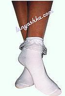 Нарядные белые носочки с хлопковой рюшей для бальных танцев. 14см (21-23)