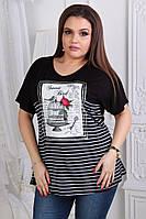 Женская футболка(ботал)