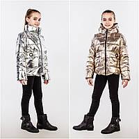 """Модная демисезонная куртка """"Бритни """" в стиле оверсайз"""