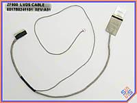 Шлейф матрицы ноутбука HP ProBook 4510S 4515S LCD Video cable P/N: 6017B0241101