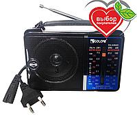 Радиоприемник Golon A06AC радио
