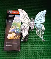 Светильник садово-парковый (газонный) на солнечной батарее RGB (со сменой цветов!) Butterfly WOLTA Sturm