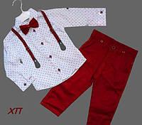Нарядный костюм для мальчика с бабочкой и подтяжками Турция р. 7