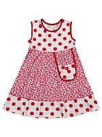 """Платье для девочки """"Лилу"""""""