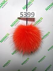 Меховой помпон Песец, Алый, 12 см, 5399, фото 2