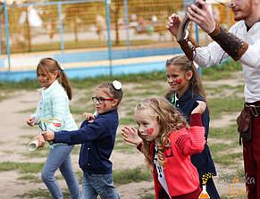 Детский квест Королевство 4-х мастей для первого класса на День Знаний  1.09.2017 2