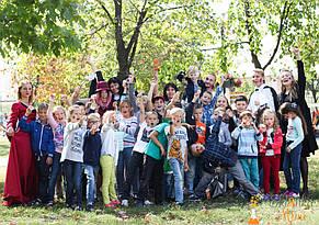 Детский квест Королевство 4-х мастей для первого класса на День Знаний  1.09.2017 5