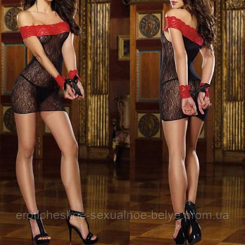 Игровой костюм «Пленница» / Эротическое белье / Сексуальное белье / Еротична сексуальна білизна