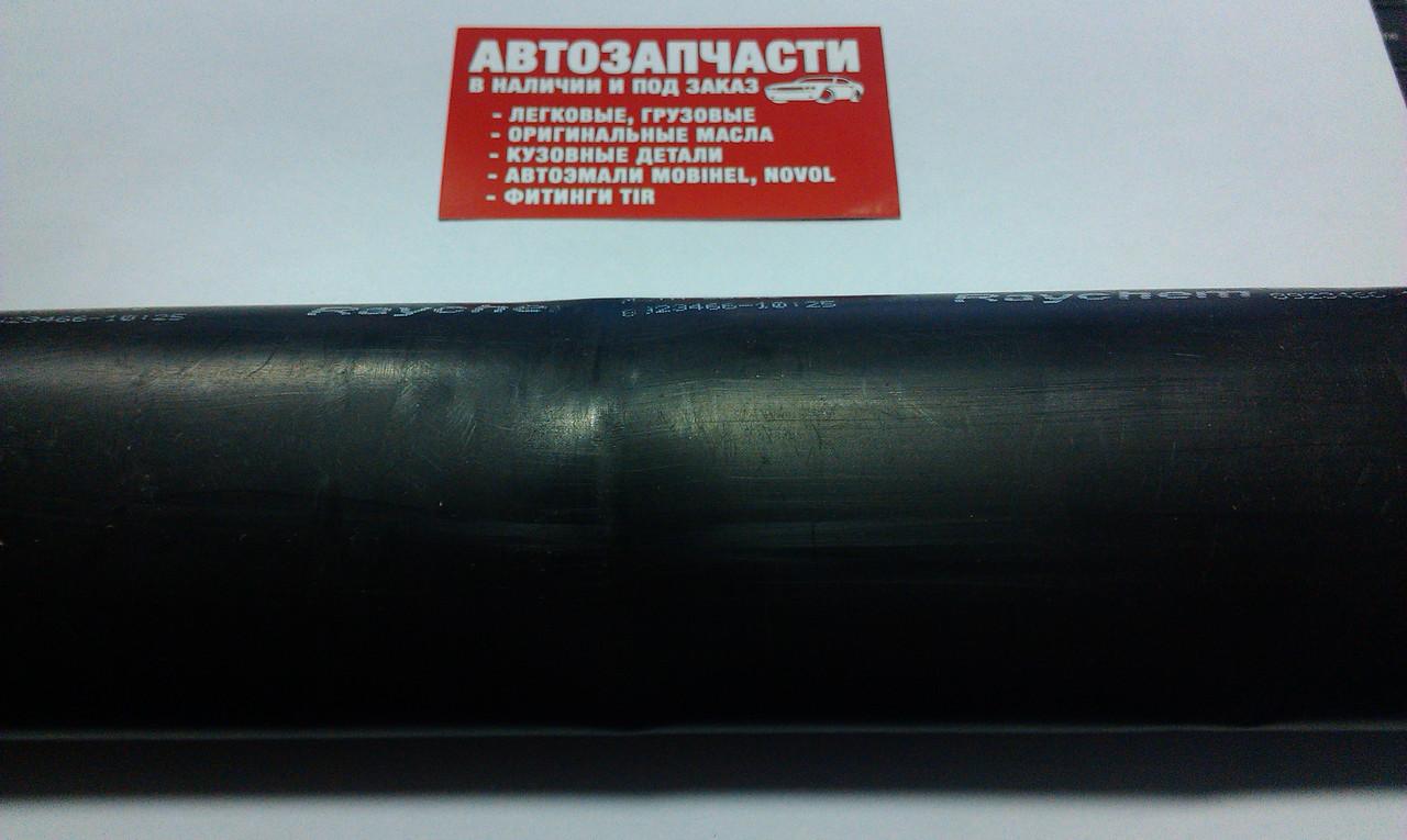 Изолятор провода термоусадка 50 мм.