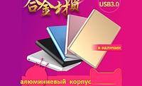 Внешний карман Blueendless USB 3.0 SATA HDD 2.5 оригинал в наличии