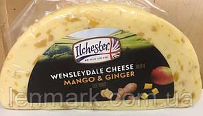 Сыр Ilchester British Cheese WENSLAYDALE mango and ginger ароматизированный сыр манго-имбирь